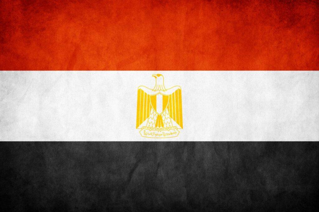 IPTV Egypt Channels