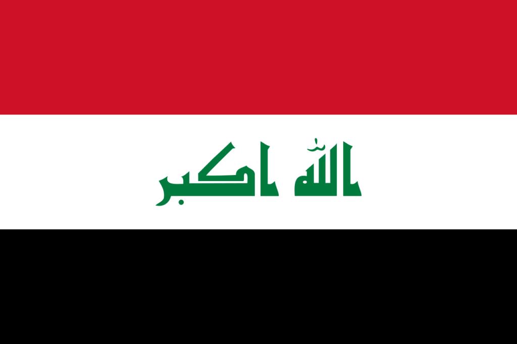 IPTV Iraq Channels