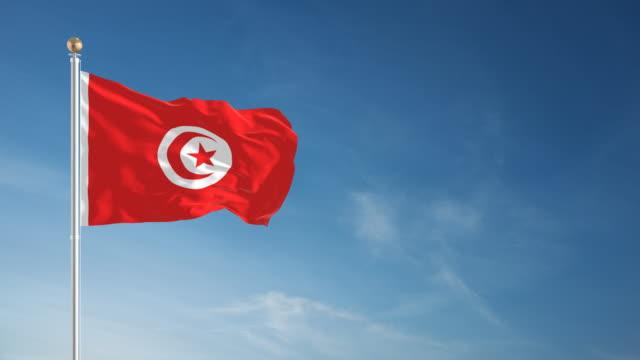 IPTV Tunisia Channels